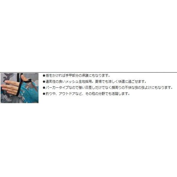 SUNLINE サンライン / インセクトシールドメッシュパーカー SIN-1705 迷彩グリーン 3L