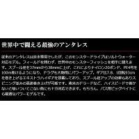 SHIMANO/18アンタレスDCMDXG