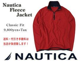 ノーティカ フリースジャケット【ヨット】【ゆったり目】【送料無料】【代引き手数料無料】10P03Sep16