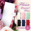 NATURALdesign 手帳型 ケース iPhone7 Plus 花柄 フルール カードポケット付 ハンドストラップ付 FLEUR|iphone7plus ...