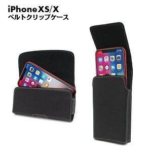 ASDECアスデックiPhoneXS/iPhoneX兼用ヨコ型回転式ベルトクリップ付ホルダーSmartHolderforBiz・ベルトケース・ポーチ・バンパーTPUヨコSH-IP14PHタテSH-IP14PV|スマホポーチベルトスマホケース携帯ケース