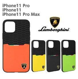 エアージェイ ランボルギーニ 公式ライセンス品 iPhone11用 iPhone11 Pro用 iPhone11 Pro Max用 本革+スエード調 背面ケース LB-TPUPCIP11P-UR/D8- |新入荷】