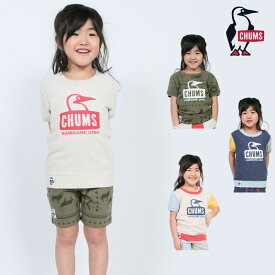 34cf3bc6a5046 CHUMS チャムス キッズ Tシャツ KID S S S BOOBY FACE LOGO CREW TOP トップス CH20