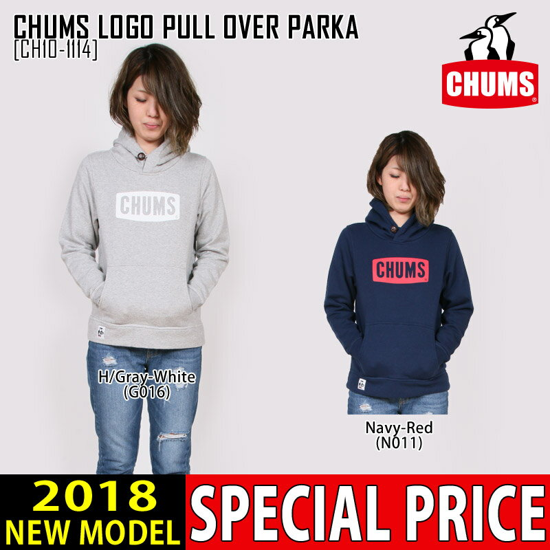 CHUMS チャムス レディース パーカー CHUMS LOGO PULL OVER PARKA トップス CH10-1114