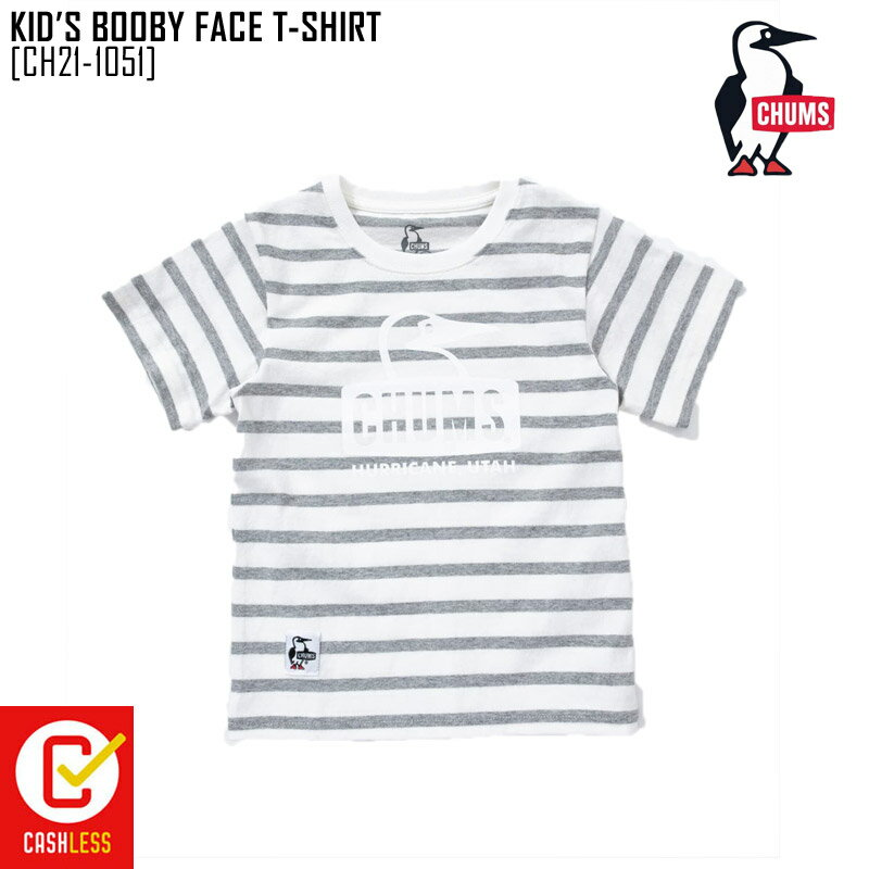 CHUMS チャムス キッズ Tシャツ KID'S BOOBY FACE T-SHIRT 半袖 CH21-1051