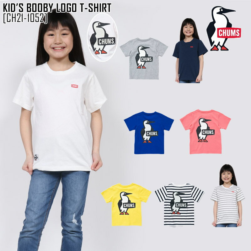 CHUMS チャムス キッズ Tシャツ KID'S BOOBY LOGO T-SHIRT 半袖 CH21-1052