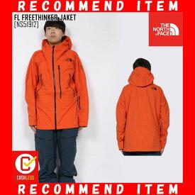 ノースフェイス スノボ ウェア ジャケット メンズ FREETHINKER JAKET スキーウェア スノーボードウェア NS51912