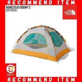 ノースフェイス テント キャンプ用品 アウトドアブランド HOMESTEAD ROOMY 2 NV21605