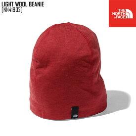 ノースフェイス ニット帽 LIGHT WOOL BEANIE 帽子 ニットキャップ NN41902 メンズ レディース