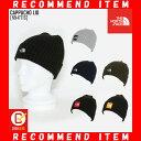 ノースフェイス ニット帽 カプッチョリッド CAPPUCHO LID 帽子 アウトドアブランド NN41716 メンズ レディース