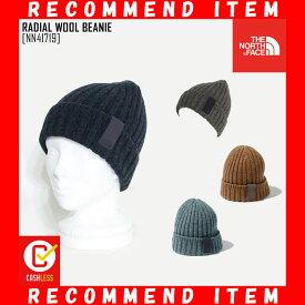 ノースフェイス ニット帽 RADIAL WOOL BEANIE 帽子 アウトドアブランド NN41719 メンズ レディース