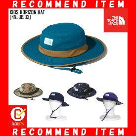 ノースフェイス キッズ ホライズンハット KIDS HORIZON HAT 帽子 アウトドアブランド NNJ01903