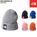 ノースフェイス キッズ カプッチョリッド KIDS CAPPUCHO LID 帽子 ニット帽 NNJ41710 アウトドアブランド