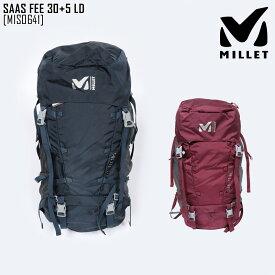 MILLET ミレー リュック レディース SAAS FEE 30+5 LD サースフェー アウトドアブランド MIS0641