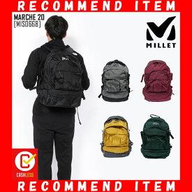 MILLET ミレー リュック メンズ MARCHE 20 バックパック アウトドアブランド MIS0668