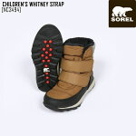 SORELソレルチルドレンウィットニーストラップCHILDRENSWHITNEYSTRAP靴スノーブーツNC3494キッズ