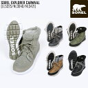 SOREL ソレル スノーブーツ レディース SOREL EXPLORER CARNIVAL ブーツ スノーシューズ LL5325 NL3040 NL3421