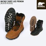 SORELソレルウィットニーショートレースプレミアムWHITNEYSHORTLACEPREMIUM靴スノーブーツNL3429NL3431レディース