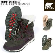 SORELソレルブーツWHITNEYSHORTLACE靴NL2776NL2794レディーススノーブーツ
