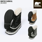 靴ソレルSORELウィンターカーニバルWINTERCARNIVALブーツレディース
