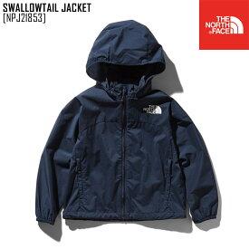 セール ノースフェイス NPJ21853 キッズ ウインドブレーカー アウター 男の子 女の子 アウトドアブランド SWALLOWTAIL JACKET