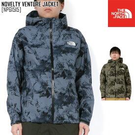 セール ノースフェイス NP61515 ベンチャージャケット マウンテンパーカー メンズ アウトドアブランド NOVELTY VENTURE JACKET