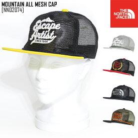 セール ノースフェイス NN02074 キャップ メッシュキャップ 帽子 メンズ レディース アウトドアブランド MOUNTAIN ALL MESH CAP