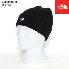 ノースフェイス NN41716 ニット帽 カプッチョ リッド ビーニー メンズ レディース CAPPUCHO LID
