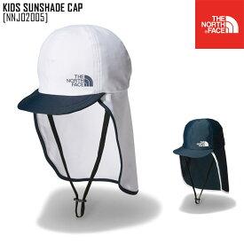 ノースフェイス NNJ02005 キッズ キャップ 帽子 日よけ アウトドアブランド KIDS SUNSHADE CAP