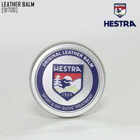 新作 HESTRA ヘストラ レザー バーム LEATHER BALM スキー スノーボード 91700