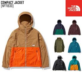 ノースフェイス NP71830 コンパクト ジャケット COMPACT JACKET マウンテンパーカー アウター メンズ