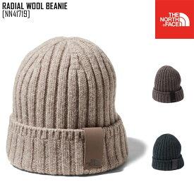 ノースフェイス ラディアル ウール ビーニー RADIAL WOOL BEANIE 帽子 ビーニー NN41719 メンズ レディース