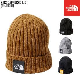ノースフェイス NNJ41710 キッズ カプッチョ リッド KIDS CAPPUCHO LID 帽子 ニットキャップ キッズ
