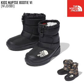 セール SALE ノースフェイス キッズ ヌプシ ブーティー VI KIDS NUPTSE BOOTIE VI ブーツ 靴 NFJ51981 キッズ
