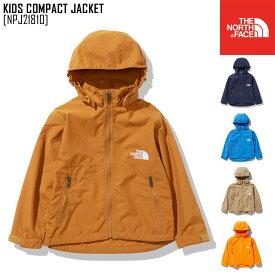 ノースフェイス キッズ コンパクト ジャケット KIDS COMPACT JACKET ウインドブレーカー アウター NPJ21810 キッズ