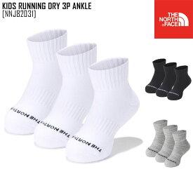 新作 THE NORTH FACE ノースフェイス キッズ ランニング ドライ 3P アンクル KIDS RUNNING DRY 3P ANKLE 靴下 ソックス NNJ82031 キッズ