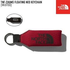 新作 THE NORTH FACE ノースフェイス TNF / CHUMS フローティング ネオ キーチェーン TNF / CHUMS FLOATING NEO KEYCHAIN キーホルダー キーチェーン NN31700 メンズ レディース
