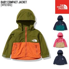 新作 THE NORTH FACE ノースフェイス ベビー コンパクト ジャケット BABY COMPACT JACKET ウインドブレーカー アウター NPB21810 ベビー