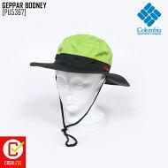 18春夏新作コロンビアCOLUMBIAゲッパーブーニーGEPPARBOONEY帽子ハットPU5312メンズレディース