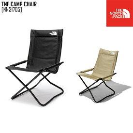 秋冬新作 ノースフェイス THE NORTH FACE TNF キャンプ チェア TNF CAMP CHAIR アウトドア 椅子 NN31705
