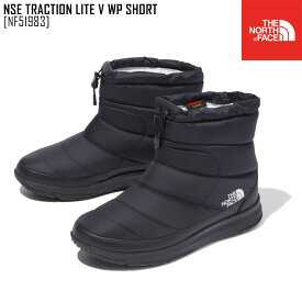 秋冬新作 ノースフェイス THE NORTH FACE NF51983 ヌプシ トラクション ライト V ウォータープルーフ ショート NSE TRACTION LITE V WP SHORT ブーツ 靴 メンズ レディース