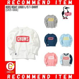 秋冬新作 チャムス CHUMS CH21-1066 キッズ ボート ロゴ L/S Tシャツ KIDS BOAT LOGO L/S T-SHIRT 長袖 ロンT
