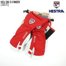 セール SALE HESTRA ヘストラ グローブ HELI SKI 3-FINGER 手袋 30572 メンズ レディース