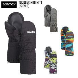 セール SALE バートン BURTON 1518910 トドラー ミニ ミット TODDLER MINI MITT グローブ 手袋 キッズ