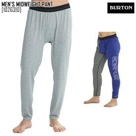 秋冬新作 バートン BURTON 1026310 メンズ ミッドウェイト パンツ MENS MIDWEIGHT PANT インナー ファーストレイヤー メンズ
