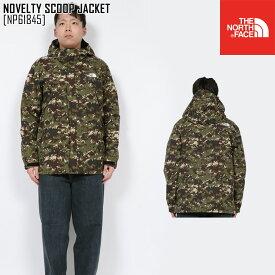 春夏新作 ノースフェイス THE NORTH FACE NP61845 ノベルティー スクープ ジャケット NOVELTY SCOOP JACKET マウンテンパーカー アウター メンズ