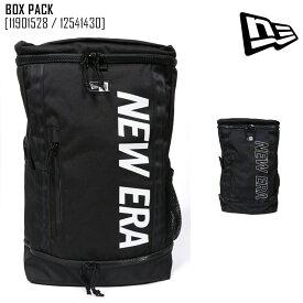 セール SALE ニューエラ NEW ERA 11901528 12541430 ボックス パック BOX PACK 鞄 バッグ メンズ レディース