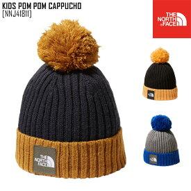 秋冬新作 ノースフェイス THE NORTH FACE キッズ ポン ポン カプッチョ KIDS POM POM CAPPUCHO 帽子 ニットキャップ NNJ41811 キッズ
