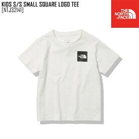 2021 春夏新作 ノースフェイス THE NORTH FACE NTJ32141 キッズ ショートスリーブ スモール スクエア ロゴ ティー KIDS S/S SMALL SQUARE LOGO TEE Tシャツトップス キッズ