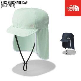 セール SALE ノースフェイス THE NORTH FACE キッズ サンシェイド キャップ KIDS SUNSHADE CAP 帽子 キャップ NNJ02103 キッズ